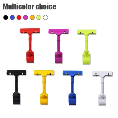 Supermarket shelf price label display colorful plastic POP clips holder