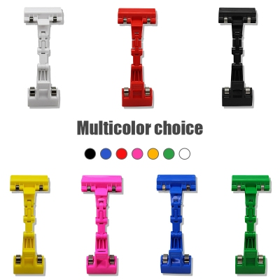 POP adjustable plastic holder clips for price tags card display