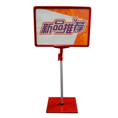 Plastic poster price display holder stand with frame